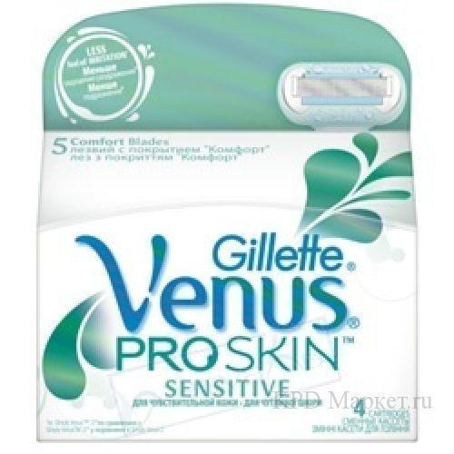 venus pro skin sensitive