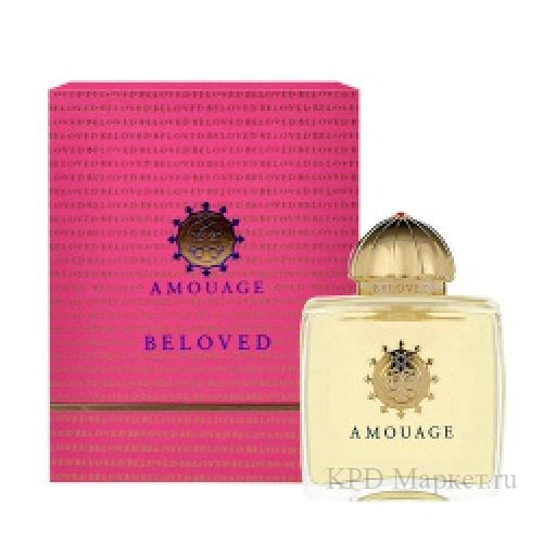 Amouage Beloved